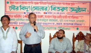 ছবি: মশিউর রহমান মাসুম।