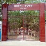 Mongla College