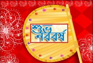 Shuvo_Noboborsho(2)