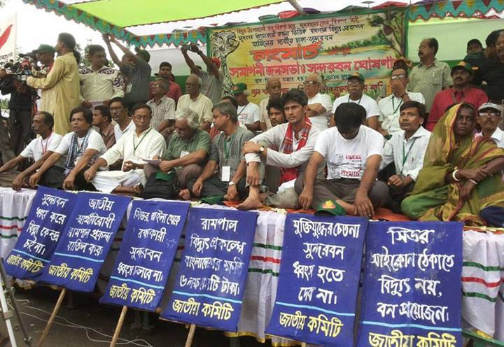Bagerhat Photo (28.09.13) Long march