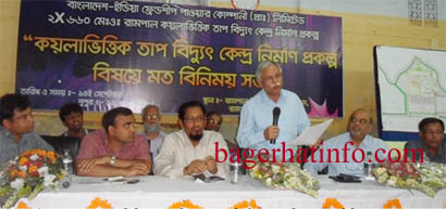 Bagerhat-Photo(15.09.13)