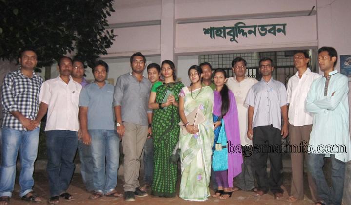 Adarsha-Bidyalaya-Eid-event'13