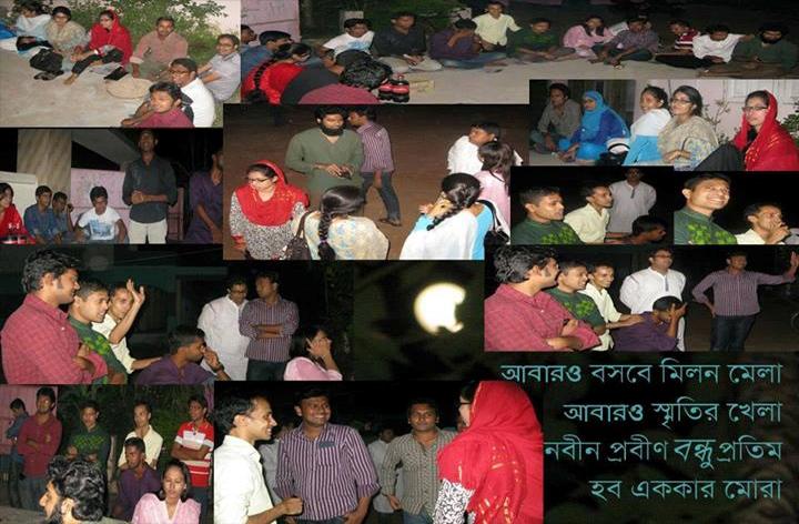 Eid Special Adda 2012