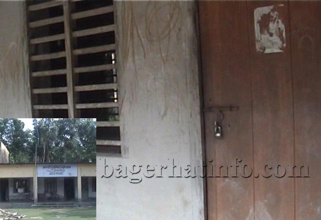 BagerhatPhoto1(30-11-2013)