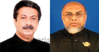 Shak-Halal and Badsha-Mir