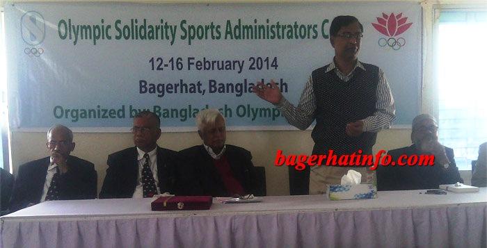 BagerhatPhoto01(12-02-2014)