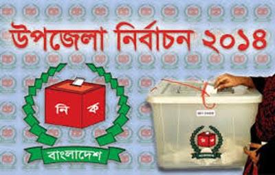 Upzila-election2014(1)
