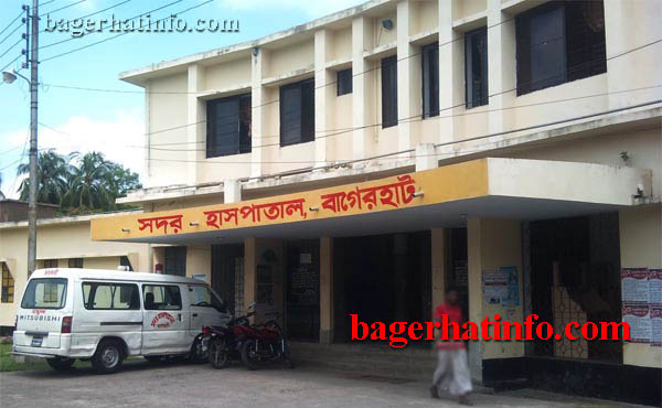 Bagerhat-Sadar-Hospital-2