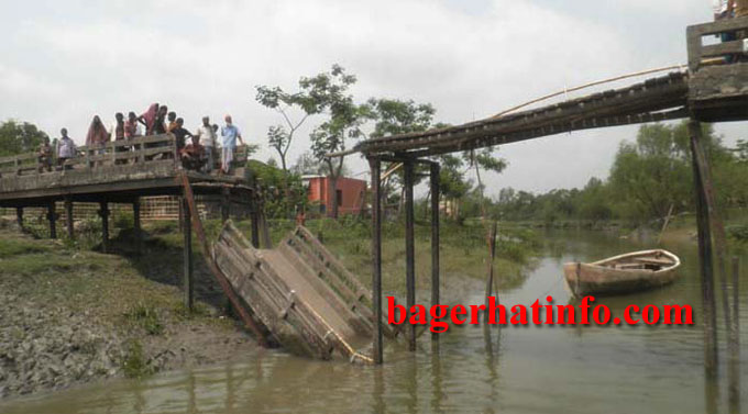 Bagerhat-pic-01(08-04-2014)