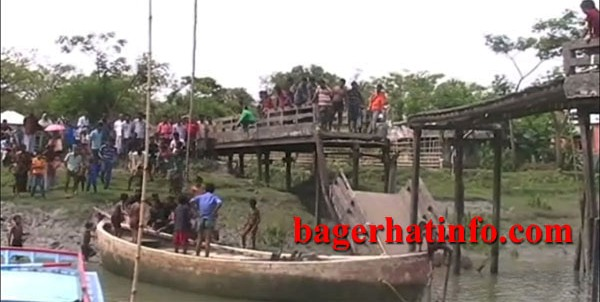 Bagerhat-pic-02(08-04-2014)