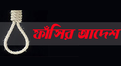 Fashir-adash