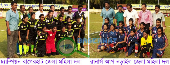 Bagerhat-Sports-Pic-2(14-05-14)