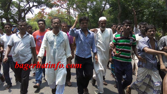 Bagerhat-photo-1(14-05-2014)