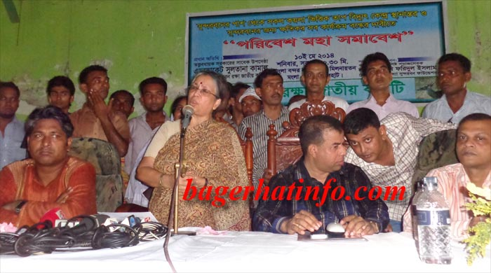 Bagerhat-pic-01(10-05-14)