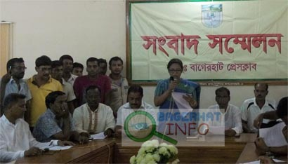 Bagerhat-pic-02(16-05-2014)