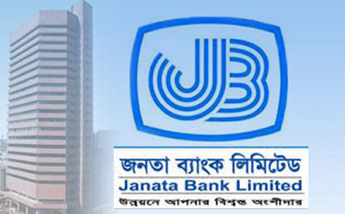 Janata-Bank-Ltd