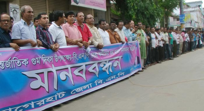 Bagerhat-Pic-01(30-08-14)
