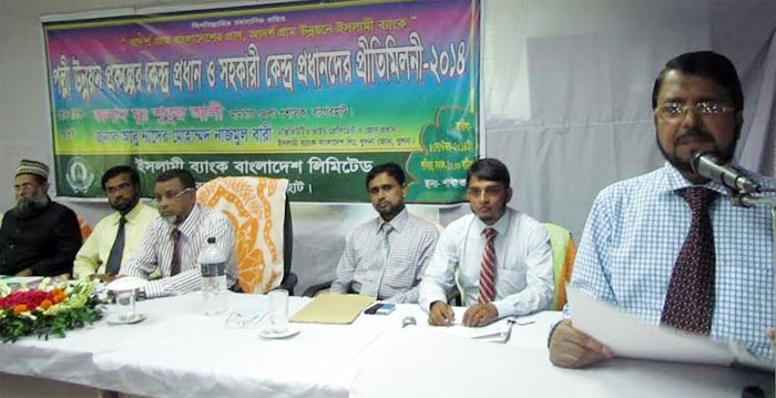 Bagerhat-Pic-01(06-09-14)