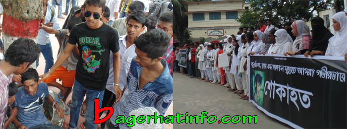 Bagerhat-Pic-03(04-09-14)