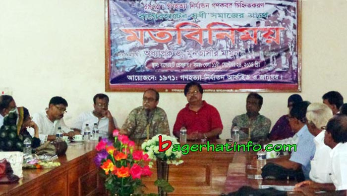 Bagerhat-pic-01(24-09-2014)