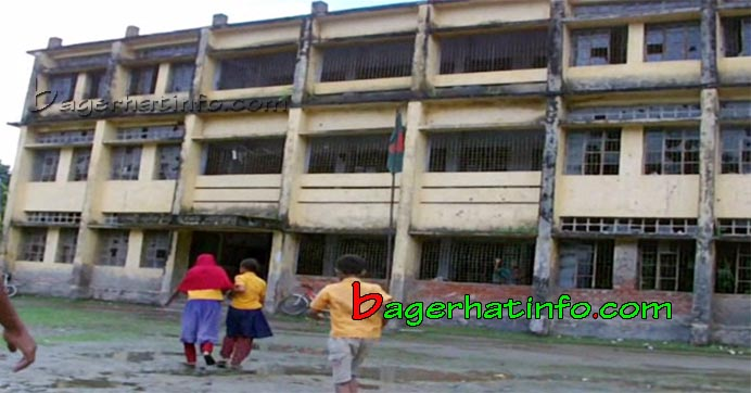 Bagerhat-Primary-School-Pic-01(01-10-2014)