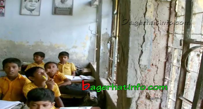 Bagerhat-Primary-School-Pic-02(01-10-2014)