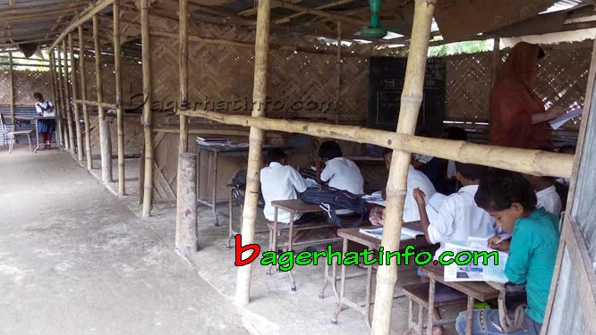 Bagerhat-Primary-School-Pic-03(01-10-2014)
