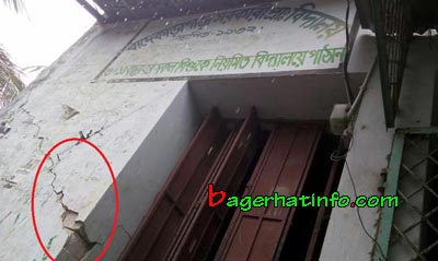 Bagerhat-Primary-School-Pic-04(01-10-2014)