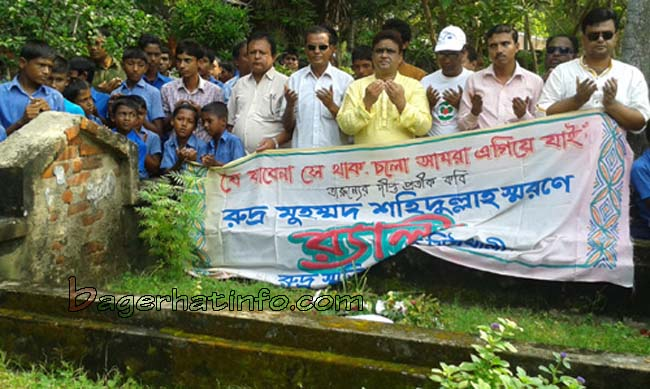 Bagerhat(Rudro)-Pic-02(16-10-2014)